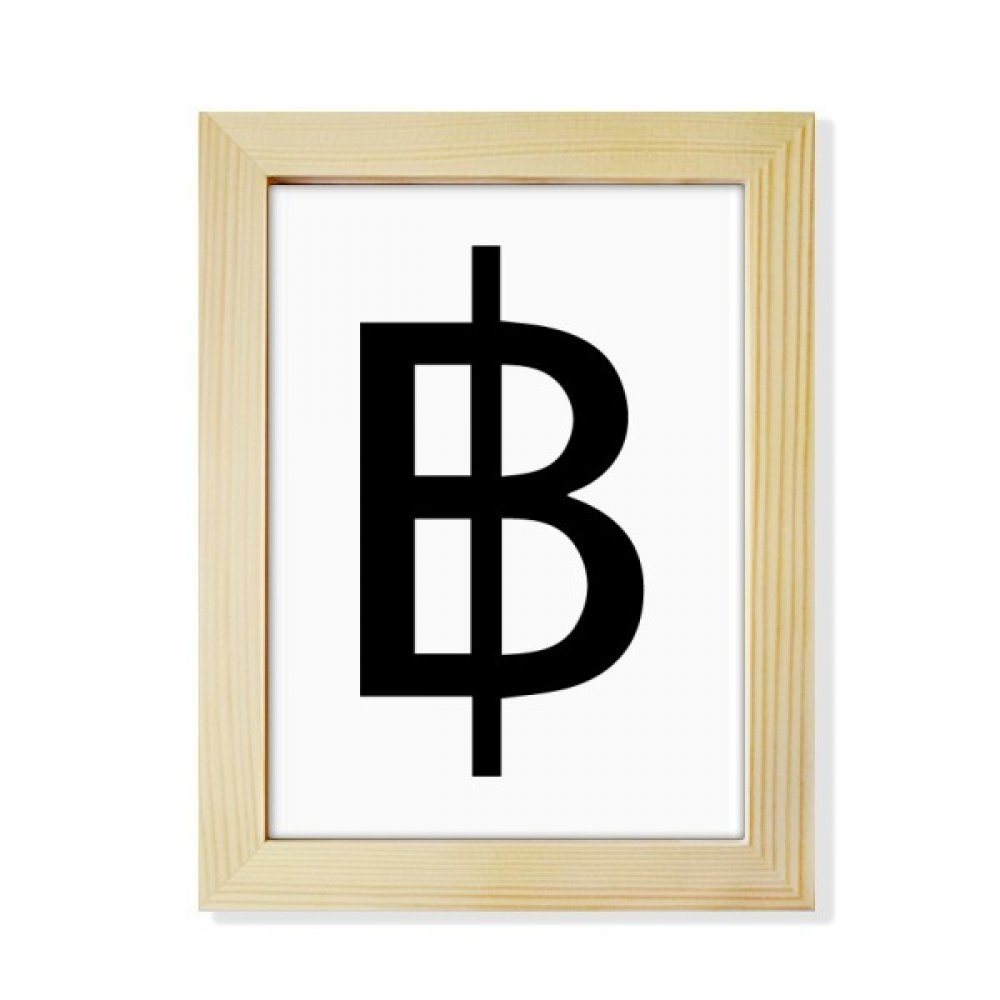 DIYthinker Currency Symbol Thai Baht Desktop Wooden Photo Frame Picture Art Painting 6x8 inch by DIYthinker