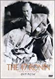 The 47 Ronin (Genroku Chûshingura) (1941) Import (All Region, NTSC) Kenji Mizoguchi