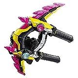 Kamen Rider Ex-Aid DX Gashacon Sparrow