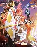 戦姫絶唱シンフォギア 1(初回限定版) [Blu-ray]