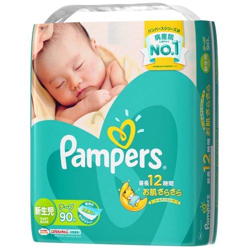 パンパース 新生児サイズ (~5kg) テープ さらさらケア 90枚