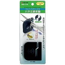 Auto scissors sharpener fine ceramics black HT-NBK