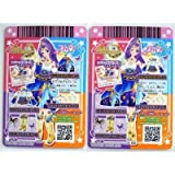 Aikatsu 2014 4 bullets mysterious Vu~arugo four full Corde set