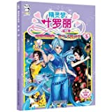 img - for Elf dream Yeluo Li Season 1 Water Prince panacea(Chinese Edition) book / textbook / text book