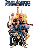 Police Academy 7: Mission to Moscow