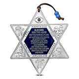 My Daily Styles Jewish Star of David Blessing for Home Wall Handing...