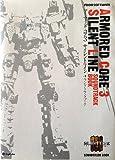 Armored Core 3 Silent Line Soundtrack book