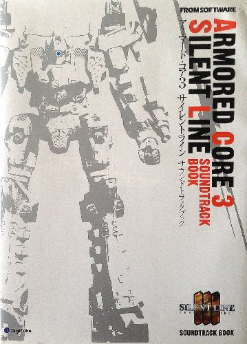 Armored Core 3 Silent Line Soundtrack book