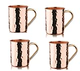 Old Dutch International Straight Sided Hammered Moscow Mule Mug, 14-Ounce, Copper, Set of 4