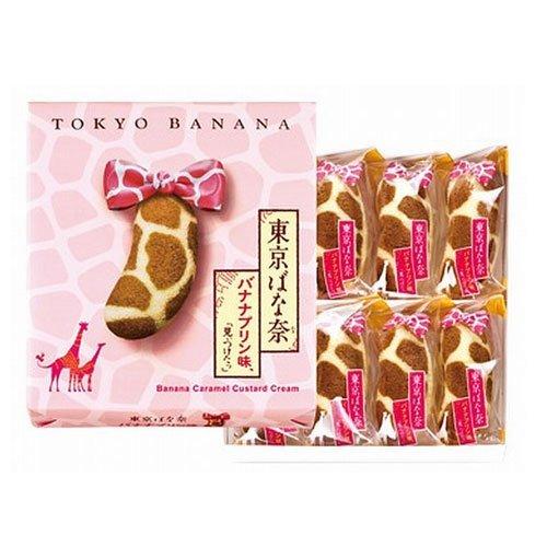 Tokyo Banana Cream Cake -Giraffe Version 8 Piece × 3box (pack of 3)