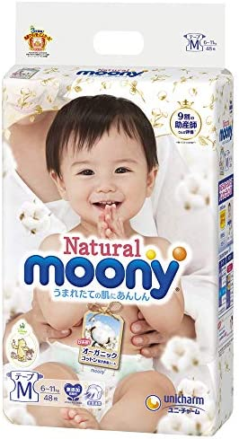 Natural Mooney(Organic cotton) M size 48 pieces (tape type)-dispasable-