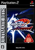 Drag-On Dragoon 2: Love Red, Ambivalence Black (Ultimate Hits) [Japan Import]