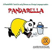 Pandarella: Simplified Character Version