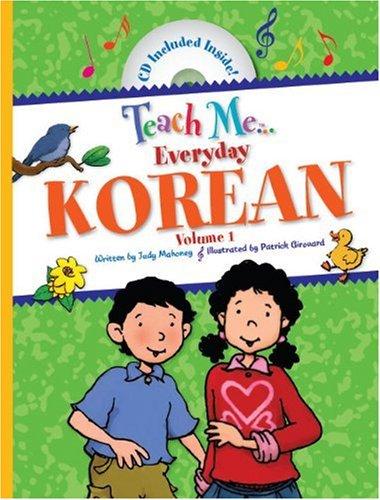 Teach Me Everyday Korean (English and Korean Edition)