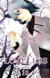 Loveless, Yun Kouga, 1421553813