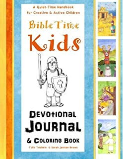 Do it yourself unschooling journal creative learning guide bible time kids a quiet time handbook for creative active children devotional solutioingenieria Gallery