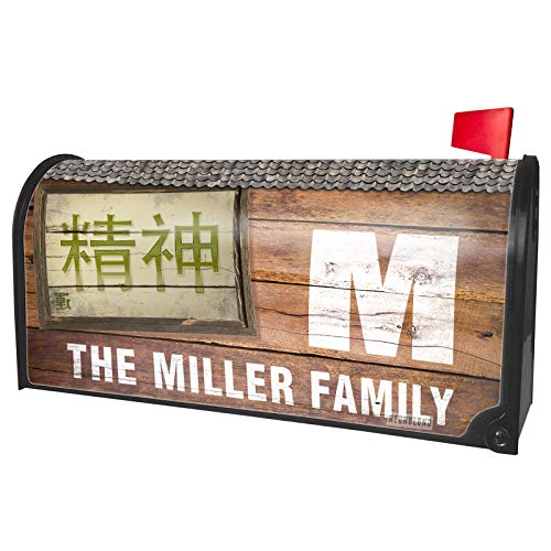 NEONBLOND Custom Mailbox Cover Spirit of Chinese Characters, Green Letter (Spirits Of The Chinese Characters)