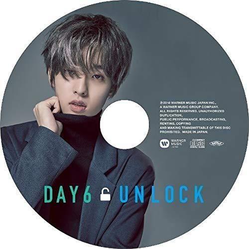 Unlock (Jae Version)