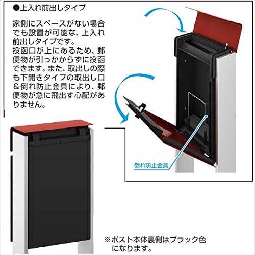 YKKAP フィッテ (上入れ前だし) DPB-1 『ポスト+柱セット』 ポスト:カームブラック/柱:カームブラック