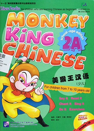 Monkey King Chinese (School-age edition) 2A with 1CD (Chinese Edition)