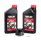 Tusk 4-Stroke Oil Change Kit Yamalube All Purpose 10W-40 - Fits: Yamaha Kodiak 700 4x4 2016-2017