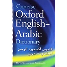 Concise Oxford English-Arabic Dictionary of Current Usage