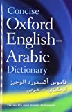 : The Concise Oxford English-Arabic Dictionary of Current Usage