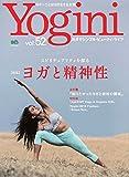 Yogini(ヨギーニ) 52 (エイムック 3398)