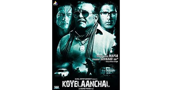 Koyelaanchal full movie in hindi watch online