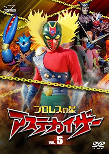 Azteckaiser - Vol.5 [Japan DVD] DSZS-7789