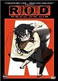 R.O.D. - Read Or Die by Manga Video
