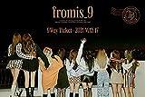 FROMIS_9 [9 WAY TICKET] 2nd Single Album [ 9