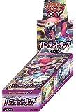 Pokemon Card Game XY Booster Pack Bandit Ring Box Japanese