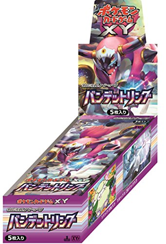Pokemon Card Game XY Booster Pack Bandit Ring Box Japanese