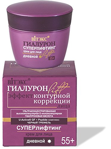 DAY CREAM | SUPER LIFTING |Anti Aging | struggles with sagging skin | restores the shape of cheekbones, cheeks and chin | Instant Firming & Long Term Reduction in Wrinkles, Bags & Dark Circles 45 мл EUROPE
