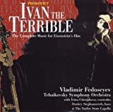 Ivan the Terrible by Prokofiev, S. Soundtrack edition (2000) Audio CD