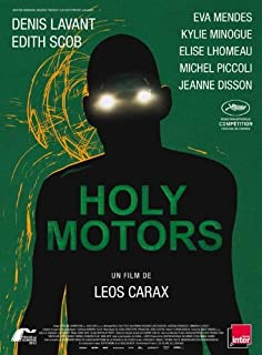 Amazon.com: Holy Motors Poster (27 x 40 - 69cm x 102cm ...