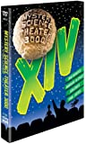 Mystery Science Theater 3000, Vol. XIV (Mad Monster / Manhunt in Space / Soultaker / Final Justice)