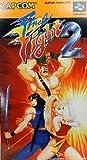 Final Fight 2, Super Famicom (Japanese Super NES Import)