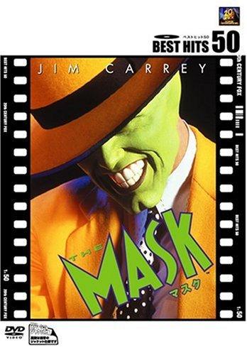 Amazon | マスク [DVD] | 映画
