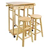 Kitchen Island On Wheels and Stool Luxury Bar Stool Chair Set of Three Classic Elegant Leather Faux Bar Bench Home Indoor Furniture & E book by Easy2Find.