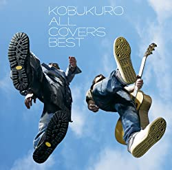 ALL COVERS BEST(完全生産限定盤B)(オリジナルピック付)