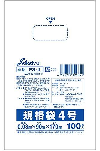 セイケツパック 規格袋4号 透明 100枚X200パック B01MYAY4Q5