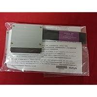 Avaya G600/G650 TDM LAN Cable Kit