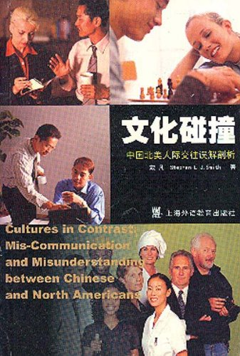 Cultures in Contrast: Mis-Communication and Misunderstanding between Chinese and North Americans