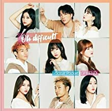 Oh Difficalt -Sonar Pocket With Gfriend-