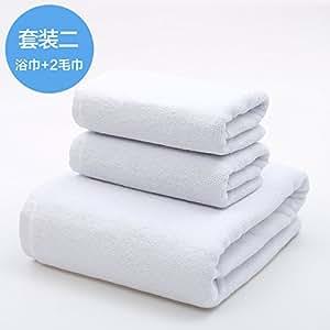 El hotel es una toalla blanca toalla de baño Toalla de baño Set de 3 piezas