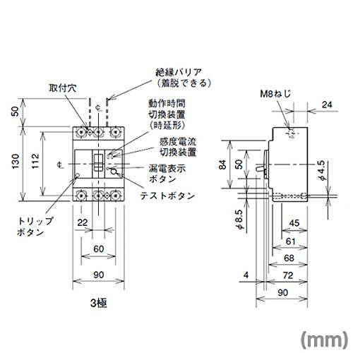 MITSUBISHI ELECTRIC NV125-SV 3P 50A 1.2.500MA Earth-leakage Circuit Breaker (Standard type)(Harmonic surge ready)(3 Poles)(Frame 100A) NN