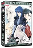 Buy Ghost In Shell Ssn2 Box Set V2