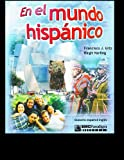 En el Mundo Hispanico, Uriz, Francisco J. and Harling, Birgit, 0821923242